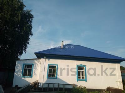 3-комнатный дом, 50 м², 6 сот., Руднева 75 за 5.2 млн 〒 в Усть-Каменогорске — фото 3
