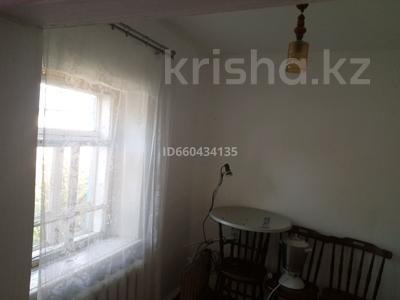 3-комнатный дом, 50 м², 6 сот., Руднева 75 за 5.2 млн 〒 в Усть-Каменогорске — фото 7