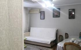 3-комнатная квартира, 65 м², 2/5 этаж, Карима Сутюшева за 26 млн 〒 в Петропавловске