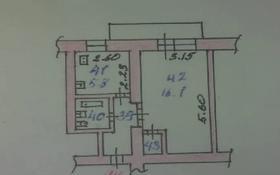 1-комнатная квартира, 29 м², 1/1 этаж, мкр Жулдыз-1, Мкр Жулдыз-1 — Дунентаева за 12.5 млн 〒 в Алматы, Турксибский р-н
