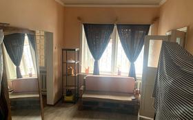 Офис площадью 65 м², Касымова 33 — Аль-фараби за 180 000 〒 в Алматы, Медеуский р-н