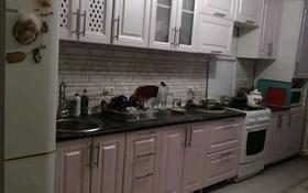 3-комнатная квартира, 90.3 м², 9/9 этаж, Бокенбай батыра Болашак 133г за 16 млн 〒 в Актобе, Новый город