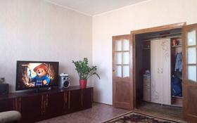 4-комнатная квартира, 81 м², 9/9 этаж, проспект Алашахана 32 за 11 млн 〒 в Жезказгане