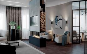 3-комнатная квартира, 125 м², 11/16 этаж, Навои 208 — Рыскулбекова за 75 млн 〒 в Алматы, Бостандыкский р-н