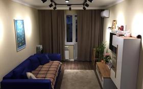 2-комнатная квартира, 51 м², 19/22 этаж, Мангилик Ел за 24.3 млн 〒 в Нур-Султане (Астана), Есиль р-н