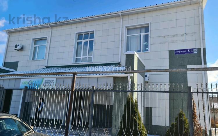 Офис площадью 500 м², Летунова 84Б за 2 500 〒 в Костанае