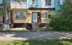 Офис площадью 43 м², Букетова 14 — Жумабаева за 18 млн 〒 в Петропавловске