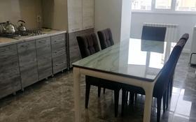 4-комнатная квартира, 123 м², 1/5 этаж, Мангилик Ел 11 за 32 млн 〒 в Актобе, мкр. Батыс-2