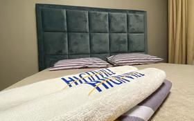 2-комнатная квартира, 70 м², 23/30 этаж посуточно, Нажимеденова 4 за 13 000 〒 в Нур-Султане (Астана), Алматы р-н