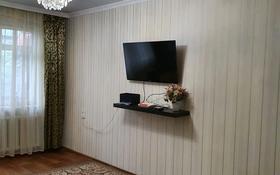 1-комнатная квартира, 36 м², 2/5 этаж, мкр Мамыр-1 5 за 15.7 млн 〒 в Алматы, Ауэзовский р-н