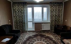 2-комнатная квартира, 54 м², 4/5 этаж, мкр Юго-Восток, Степной-2 2 за 16.5 млн 〒 в Караганде, Казыбек би р-н