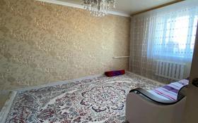 2-комнатная квартира, 54.1 м², 9/10 этаж, проспект Алии Молдагуловой за 10.5 млн 〒 в Актобе, мкр 8