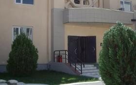 Офис площадью 14 м², 28-й мкр за 35 000 〒 в Актау, 28-й мкр