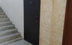 Офис площадью 20 м², 1 микрорайон 34 за 50 000 〒 в Капчагае