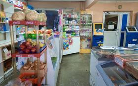 Магазин площадью 168 м², улица Егорова за 30 000 〒 в Усть-Каменогорске