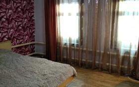 5-комнатный дом, 72 м², 3 сот., проспект Нурсултана Назарбаева 3 — Сьянова набережная за 8.5 млн 〒 в Костанае