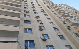 2-комнатная квартира, 73 м², 1/16 этаж, мкр. Алмагуль 21 за 20 млн 〒 в Атырау, мкр. Алмагуль