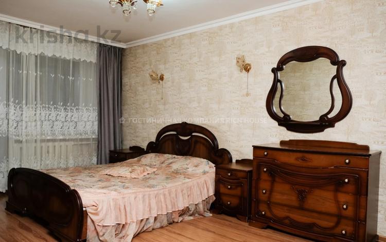 2-комнатная квартира, 45 м² посуточно, проспект Нуркена Абдирова 19 за 13 495 〒 в Караганде, Казыбек би р-н