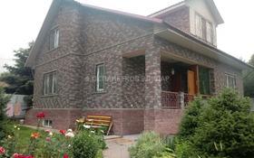 4-комнатный дом, 243 м², 9 сот., мкр Хан Тенгри, Свежесть за 85 млн 〒 в Алматы, Бостандыкский р-н