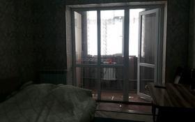 1-комнатная квартира, 42 м², 2/5 этаж помесячно, улица Аскарова 39 — Изуми за 120 000 〒 в Шымкенте