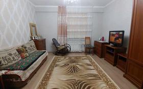 1-комнатная квартира, 48 м², 3/5 этаж, 7 мкр. коктем за 13.5 млн 〒 в Талдыкоргане