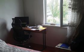 3-комнатный дом, 50 м², 10 сот., Достык 21 — Сабденова за 4.2 млн 〒 в Нура