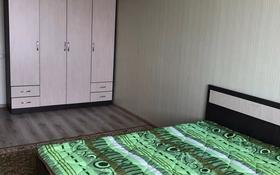 2-комнатная квартира, 76 м², 7/9 этаж помесячно, улица Гагарина 197 а за 120 000 〒 в Костанае