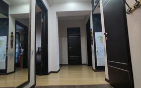 3-комнатная квартира, 82 м², 3/6 этаж, Чехова 37 — Аймауытова за 29.5 млн 〒 в Алматы, Турксибский р-н