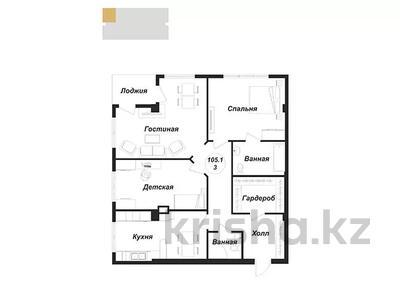 3-комнатная квартира, 105.1 м², Кабанбай Батыра, 15 — Бегалина за ~ 56.2 млн 〒 в Алматы, Медеуский р-н — фото 2