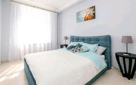 3-комнатная квартира, 100 м², 7/3 этаж посуточно, Сарайшык — Акмешит за 20 000 〒 в Нур-Султане (Астана), Есиль р-н