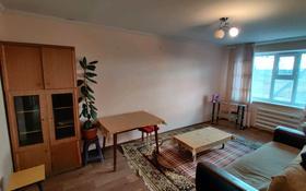 2-комнатная квартира, 45 м², 1/5 этаж, Карла Маркса 26 а за 5.5 млн 〒 в Шахтинске