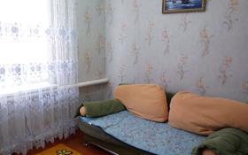 6-комнатный дом, 106.5 м², 770 сот., улица Жумабека Сапаралиева 50 — Фурманова за 16 млн 〒 в Сарыкемере