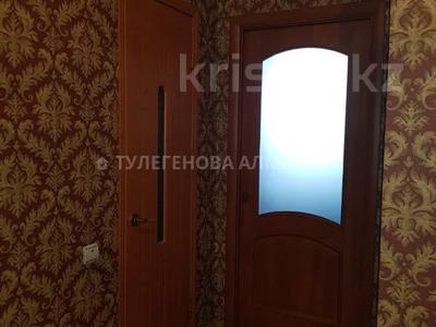 3-комнатная квартира, 73.3 м², 11/14 этаж, Кордай за 20.5 млн 〒 в Нур-Султане (Астана), Алматы р-н — фото 13