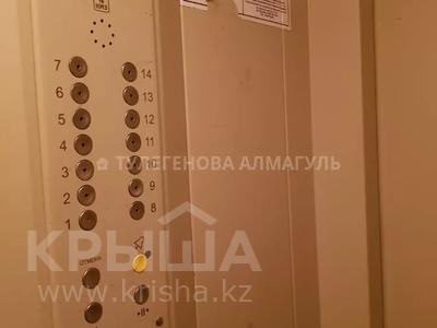 3-комнатная квартира, 73.3 м², 11/14 этаж, Кордай за 20.5 млн 〒 в Нур-Султане (Астана), Алматы р-н — фото 16