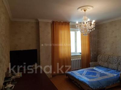 3-комнатная квартира, 73.3 м², 11/14 этаж, Кордай за 20.5 млн 〒 в Нур-Султане (Астана), Алматы р-н — фото 3