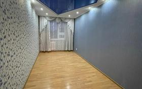 2-комнатная квартира, 45 м², 5/5 этаж, проспект Абая 52 за 10.5 млн 〒 в Уральске