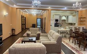 3-комнатная квартира, 134 м² помесячно, 17 7 за 350 000 〒 в Актау