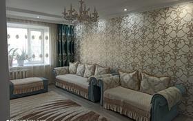 3-комнатная квартира, 76 м², 9/10 этаж, Жургенова 32 за 25 млн 〒 в Нур-Султане (Астана), Алматы р-н