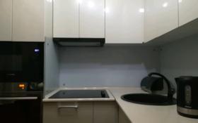 3-комнатная квартира, 55 м², 3/5 этаж, 4-й микрорайон за 11.2 млн 〒 в Риддере