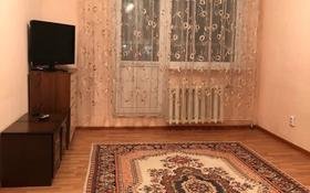 1-комнатная квартира, 45 м², 6/12 этаж, Кошкарбаева 46 за 13.5 млн 〒 в Нур-Султане (Астана), Алматы р-н