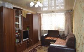 2-комнатная квартира, 45 м², 1/5 этаж, Кошукова за 13.2 млн 〒 в Петропавловске
