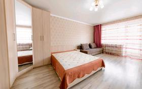 1-комнатная квартира, 40 м², 3/5 этаж посуточно, проспект Бухар Жырау 75 — 45 квартал за 7 000 〒 в Караганде