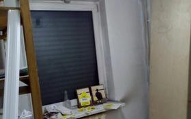 Магазин площадью 98.1 м², Пушкина 3 за ~ 40 млн 〒 в Алматы, Медеуский р-н