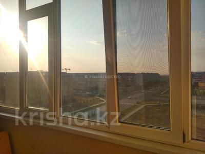 3-комнатная квартира, 87 м², 6/9 этаж, мкр Жана Орда, Мкр Жана Орда 9 за 18.9 млн 〒 в Уральске, мкр Жана Орда — фото 14