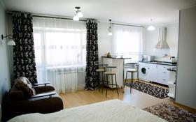 1-комнатная квартира, 42 м², 3/3 этаж посуточно, 14 микрорайон 20 за 7 995 〒 в Караганде, Казыбек би р-н