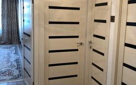 2-комнатная квартира, 47 м², 2/5 этаж посуточно, 12-й мкр 66 за 5 000 〒 в Актау, 12-й мкр