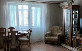 5-комнатная квартира, 90 м², 7 этаж, Утепбаева за 26 млн 〒 в Семее