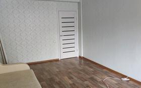 2-комнатная квартира, 58.2 м², 2/5 этаж, мкр Жулдыз-1 за 20.5 млн 〒 в Алматы, Турксибский р-н