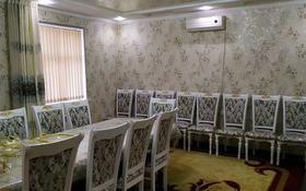 7-комнатный дом, 180 м², 4 сот., Курмангазы 2 б/1 за 35 млн 〒 в Шымкенте, Аль-Фарабийский р-н