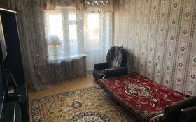 2-комнатная квартира, 50 м², 1/5 этаж, Щурихина 40 за 12.7 млн 〒 в Уральске